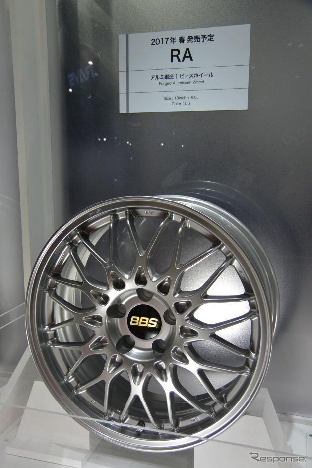 Bbs Japan To Introduce Forged Duralumin Wheel Fr D