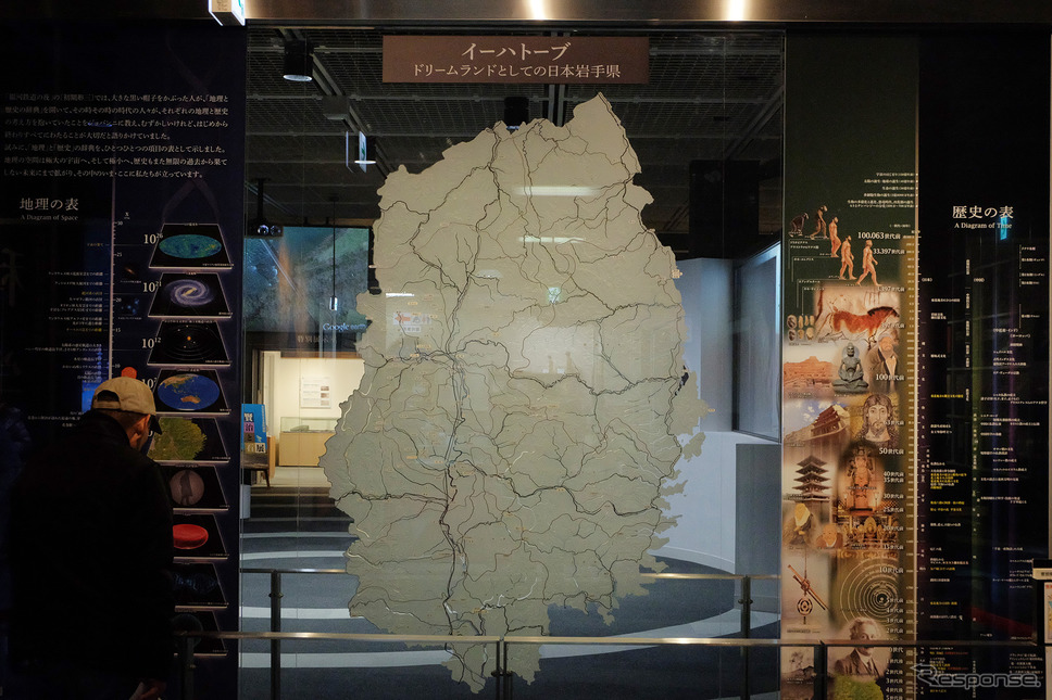 イーハトーブの地図。岩手(いはて)=イーハトーブとする説によるもの。イーハトーブが何を表すかについては諸説あるのだが、~tovという語尾の付け方はスラヴ語圏によくみられるもので、岩手の異語とする説にもそれなりの説得力はある。