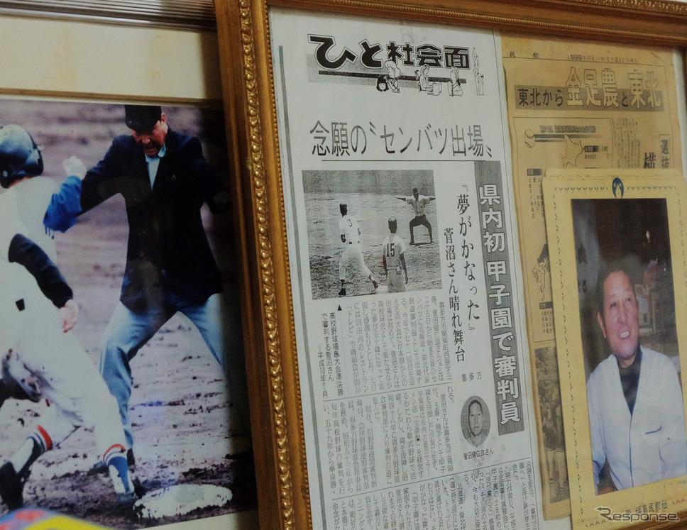 店内には新聞の切り抜きが所狭しと貼られている 《撮影 井元康一郎》