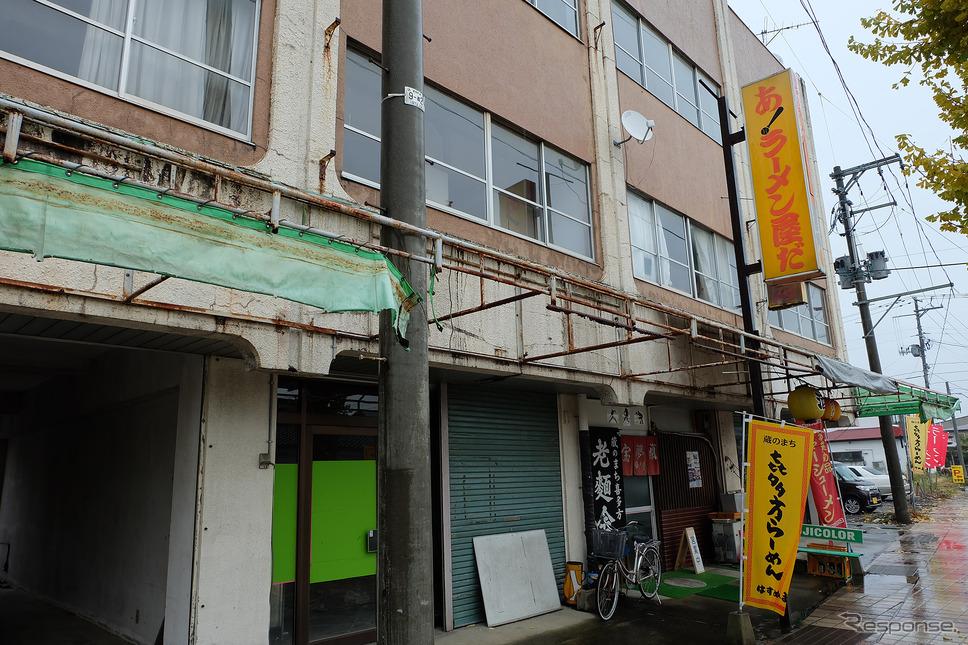 喜多方市内にあるラーメン店「宝夢蘭」 《撮影 井元康一郎》