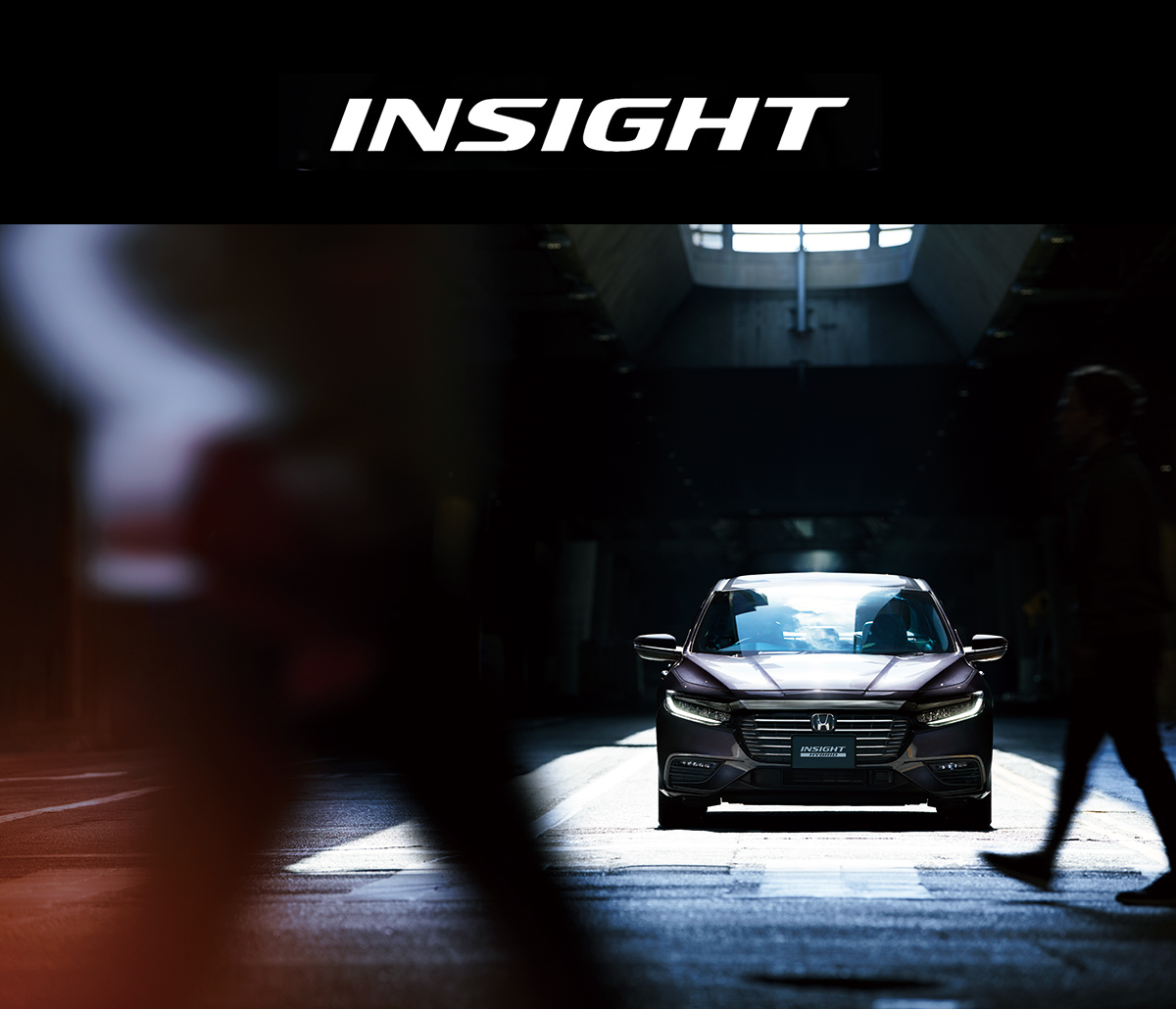 ホンダ NEW INSIGHT.