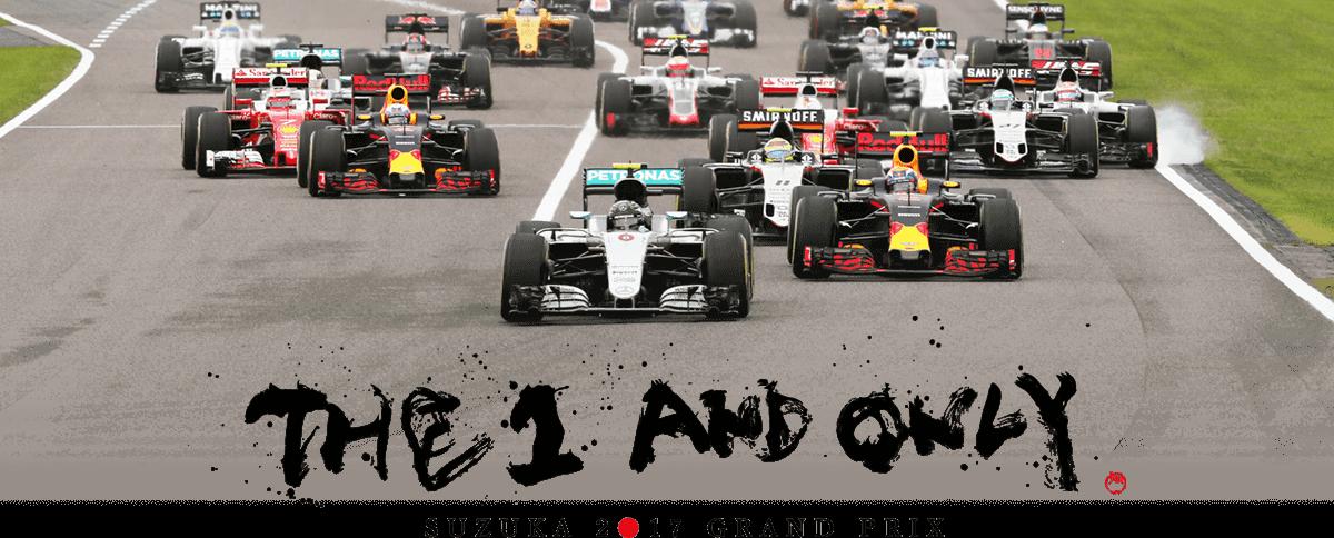 F1グランプリ - とれたてフジテレビ