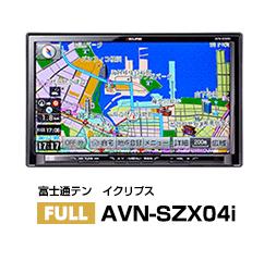 509d5bbe78 レスポンス カーナビガイドニュースまとめ(3 ページ目) | レスポンス ...