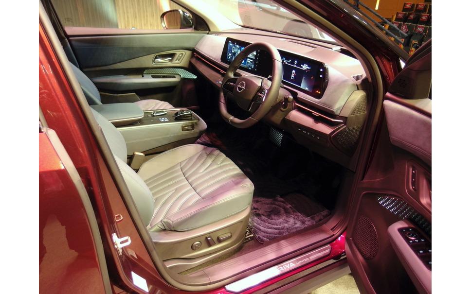 Nissan Ariya Limited
