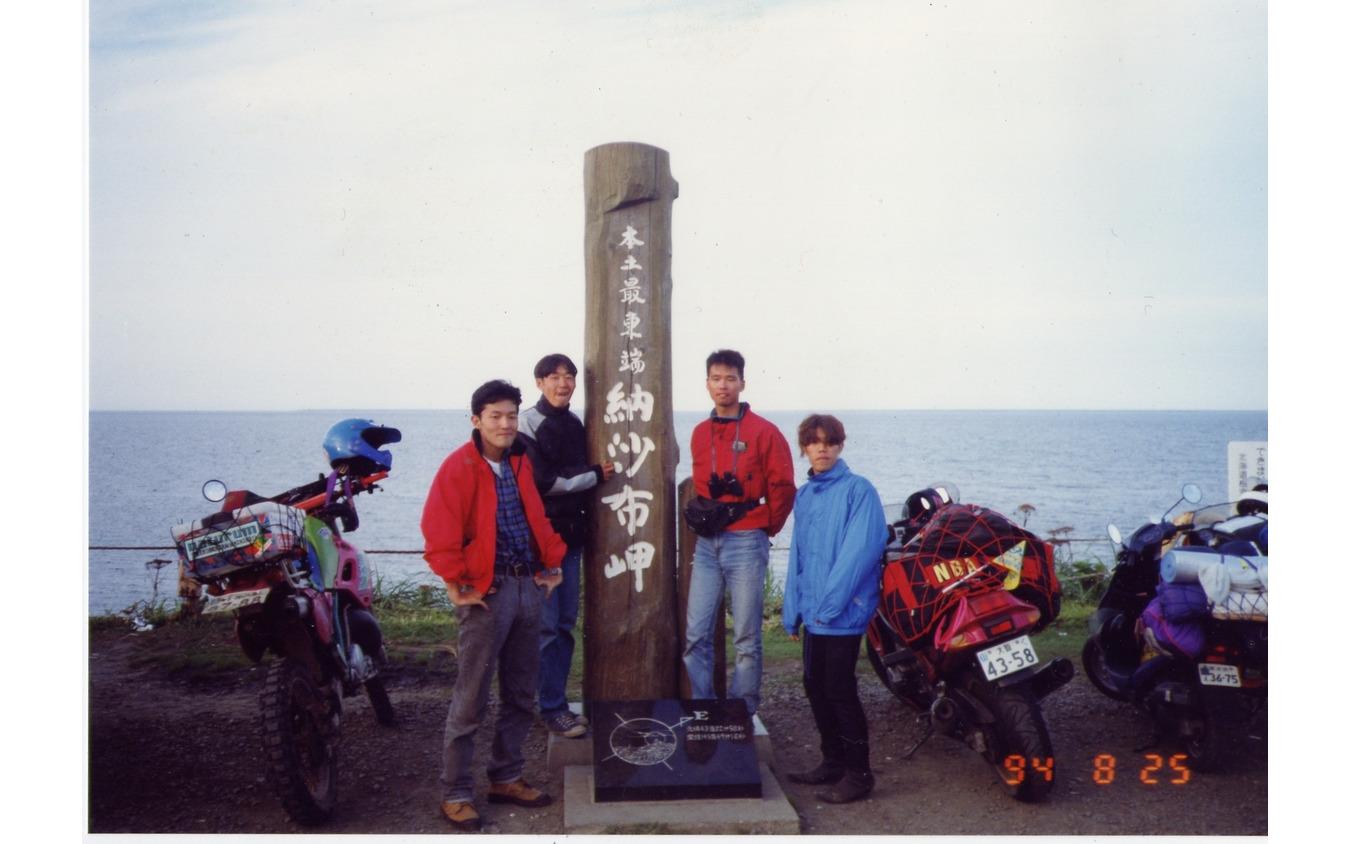 学生時代の筆者、北海道納沙布岬