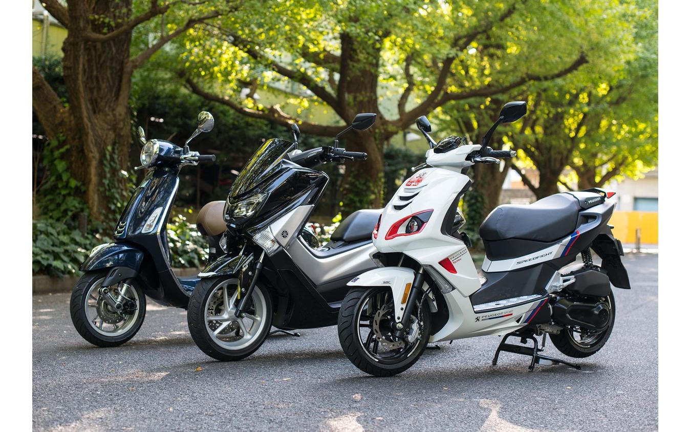 話題の125cc(原2)スクーター。左からベスパ プリマベーラ、ヤマハNMAX、プジョー スピードファイト