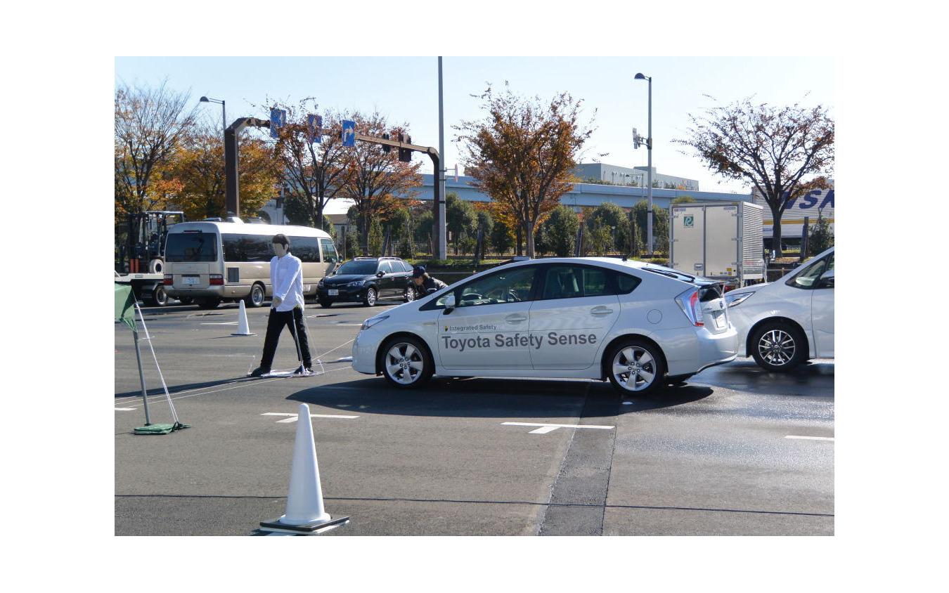 Toyota Safety Sense(トヨタ・セーフティ・センス)