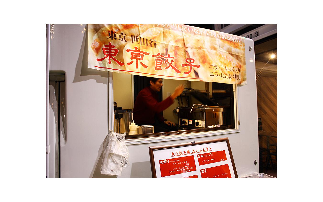 東京・銀座に新しいシェアビジネスサービス