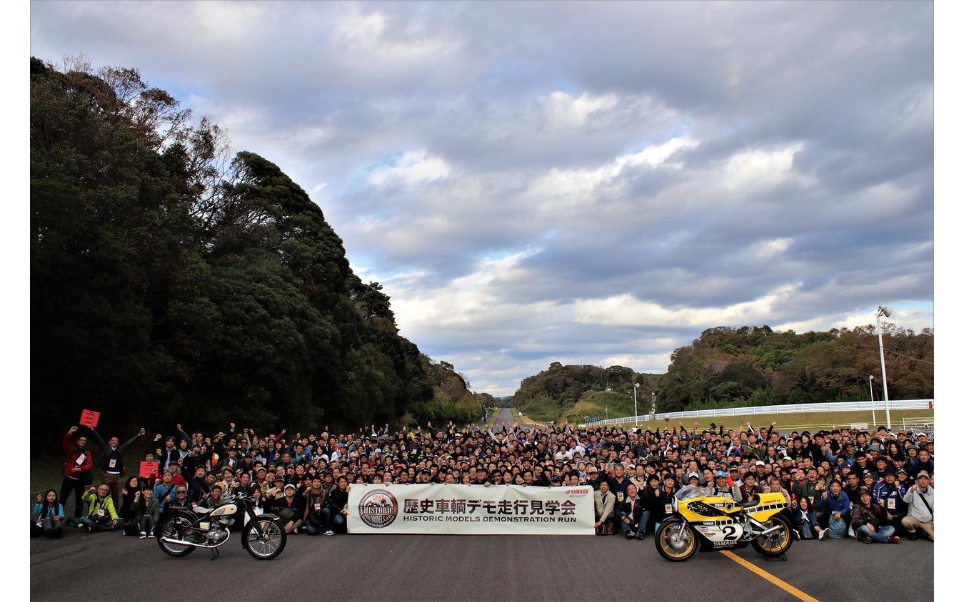 ヤマハ歴史車輌デモ走行会・見学会2018