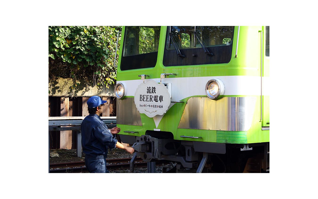 流鉄一般開放イベント「流鉄の鉄道の日!!」(流山駅 11月10日)