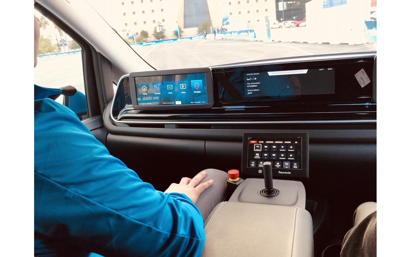 ZFのロボットタクシー