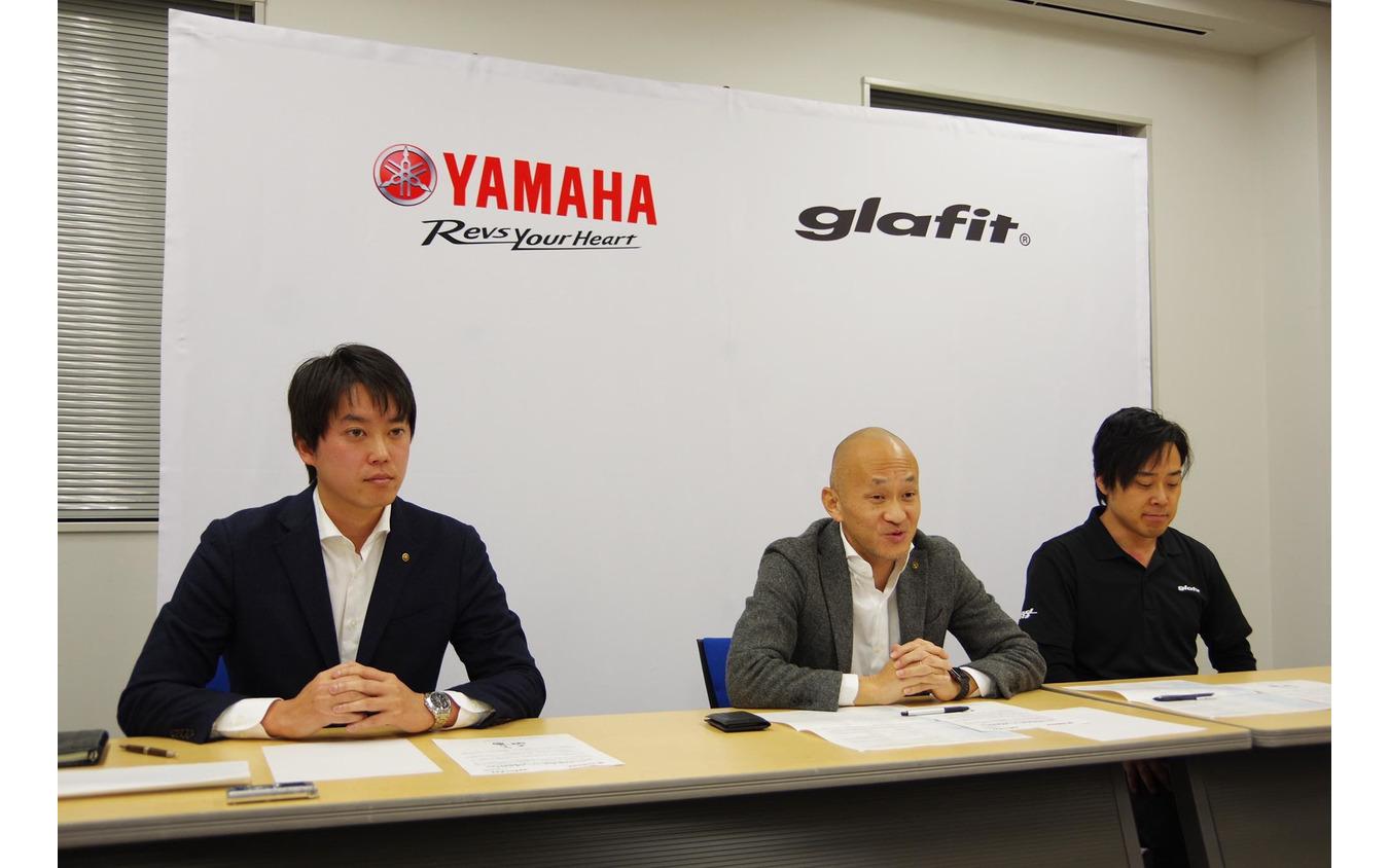 ヤマハ発動機とglafit(グラフィット)が2輪事業で業務提携を発表。ペダル付き電動バイクの普及をめざす(1月24日)