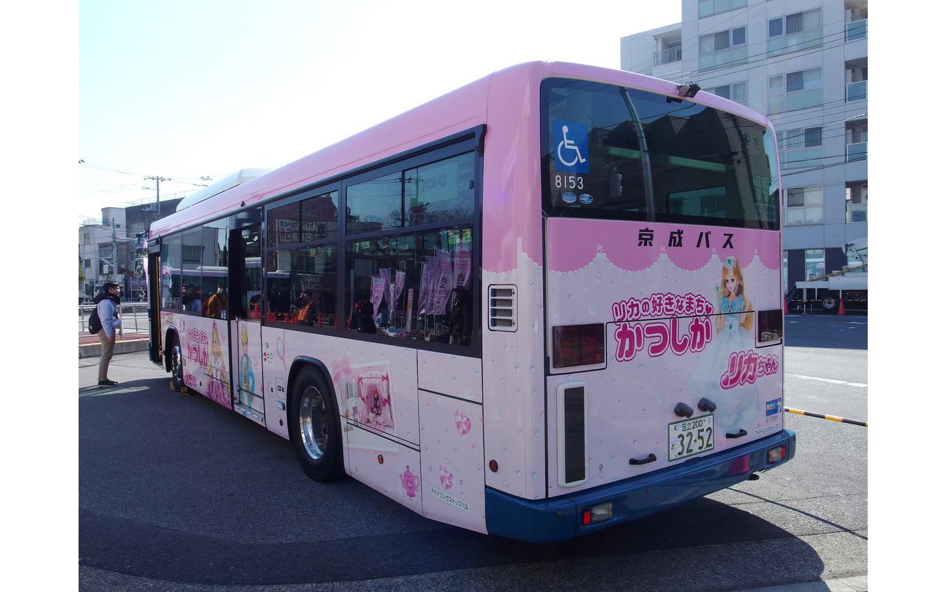 リカちゃんラッピングバス(ピンク)