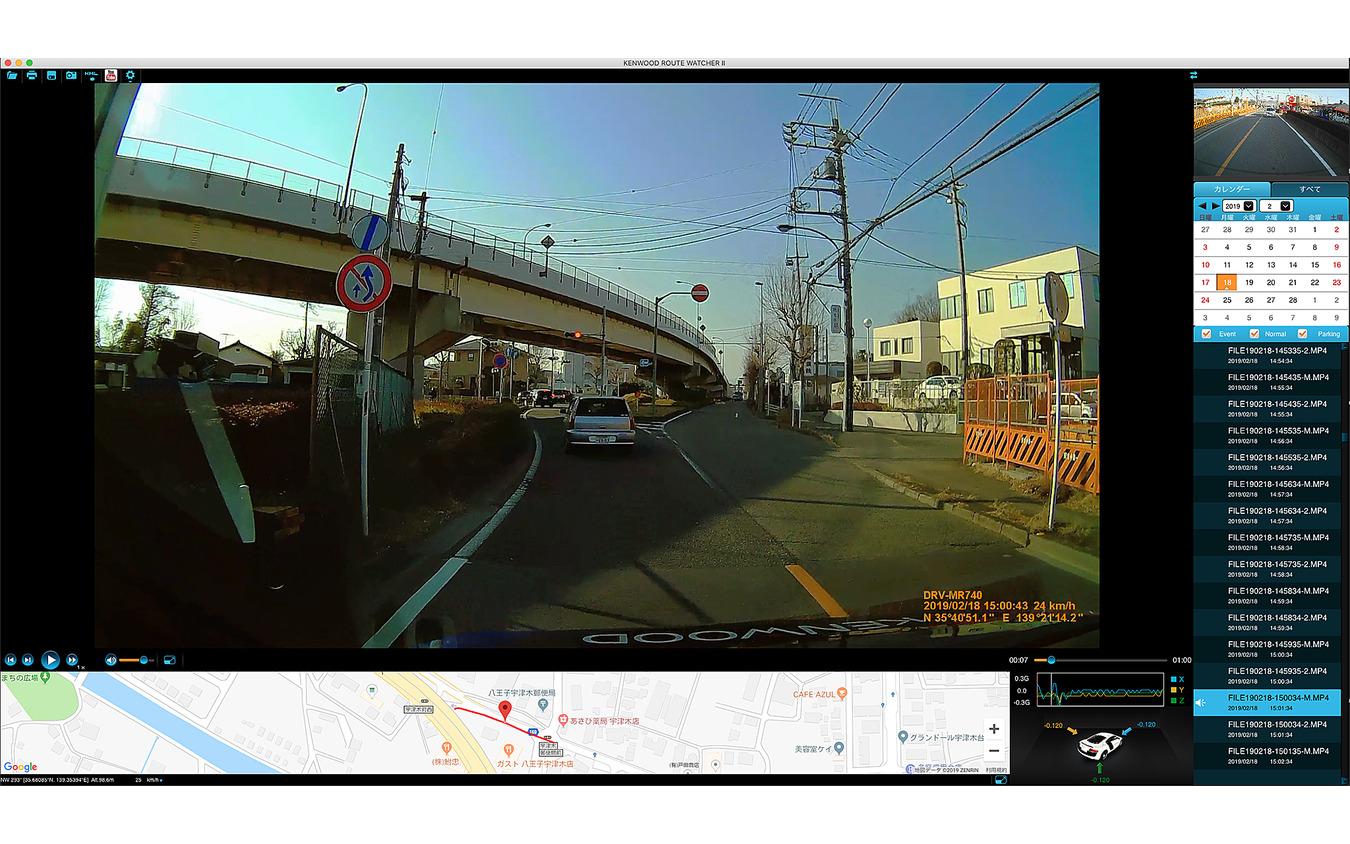 記録したデータに対応した専用のPCソフト「KENWOOD ROUTE WATCHER II」。各種データと同時にリアカメラの映像も右上のサブモニターに表示される