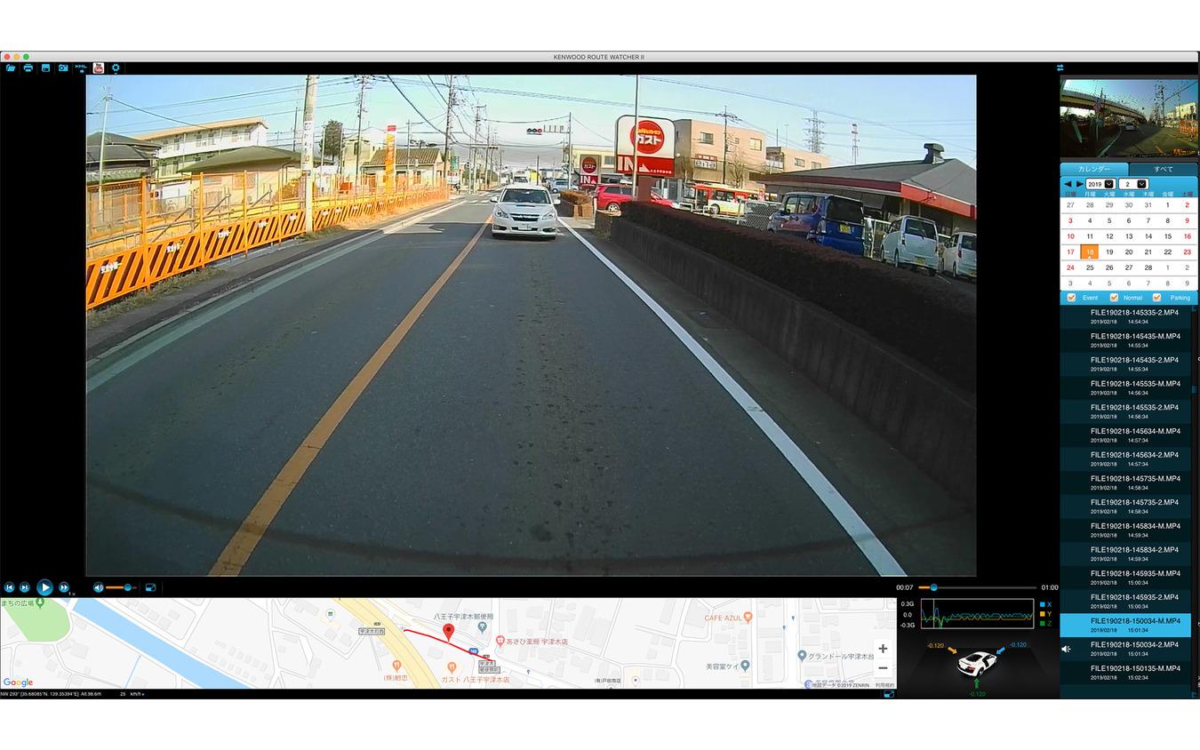 リアカメラをメイン画面に映す事も可能。その場合、フロントカメラはサブモニターに表示される