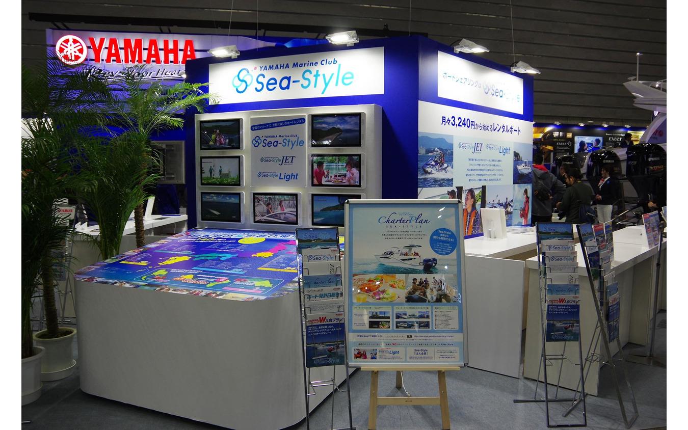 会員制マリンクラブ「Sea-Style」を会場のメインに据える(ジャパンインターナショナルボートショー2019)