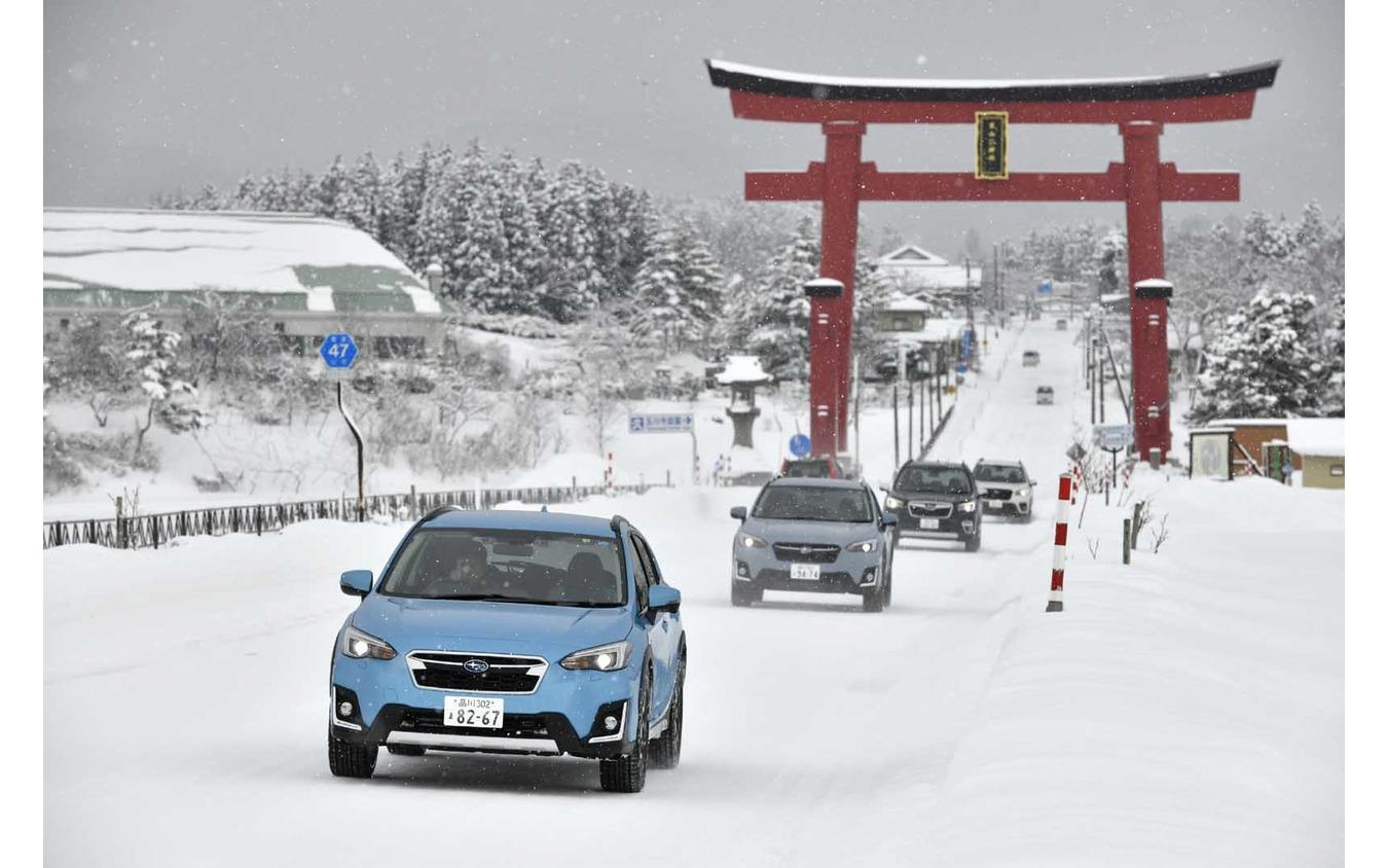 スバルテックツアー10弾 SUV SNOW DRIVING EXPERIENCE