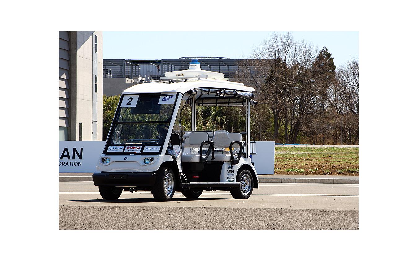 自動運転車両による競技イベント「自動運転AIチャレンジ」(東京大学 生産技術研究所附属千葉実験所(東京大学柏キャンパス)