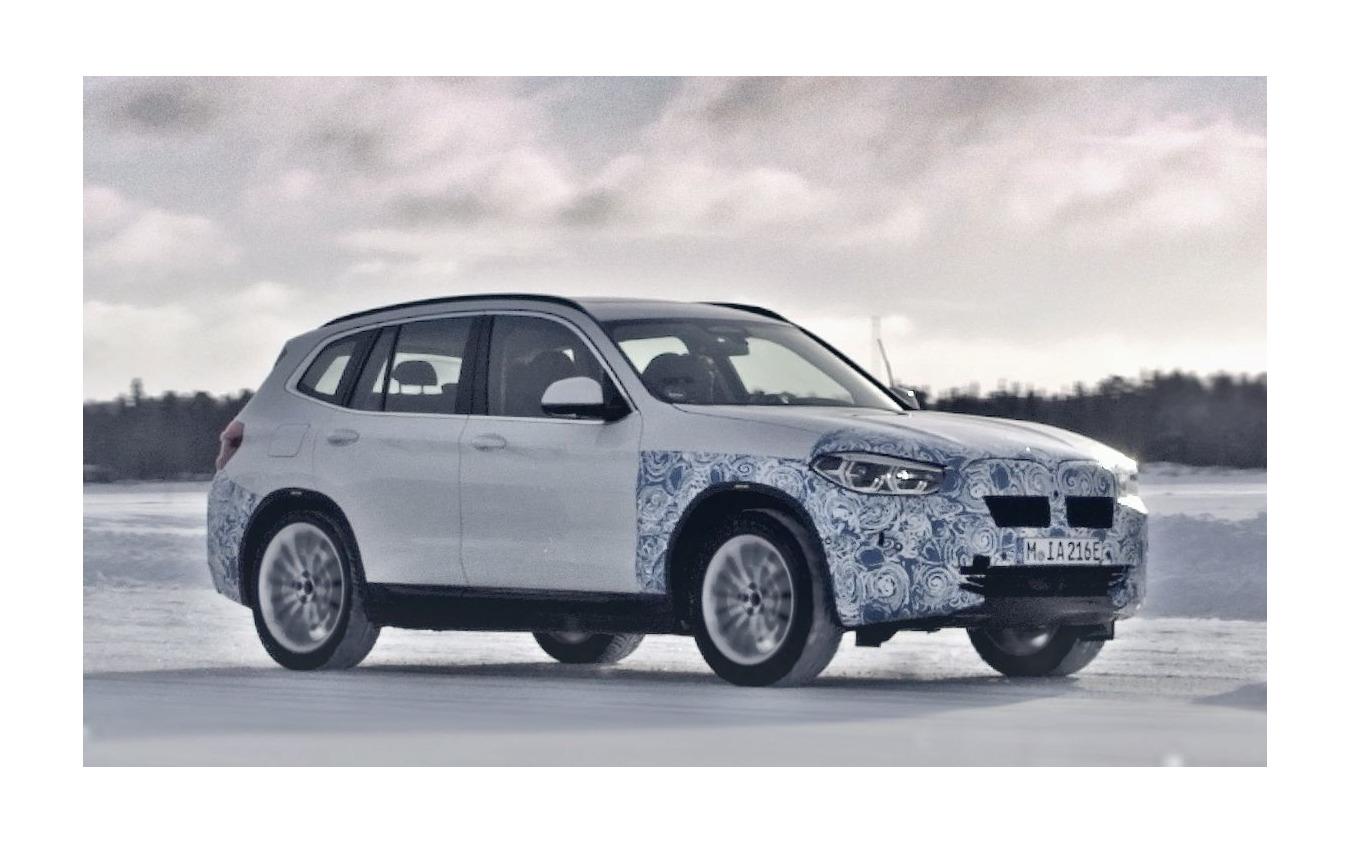 BMW iX3 の開発プロトタイプ車