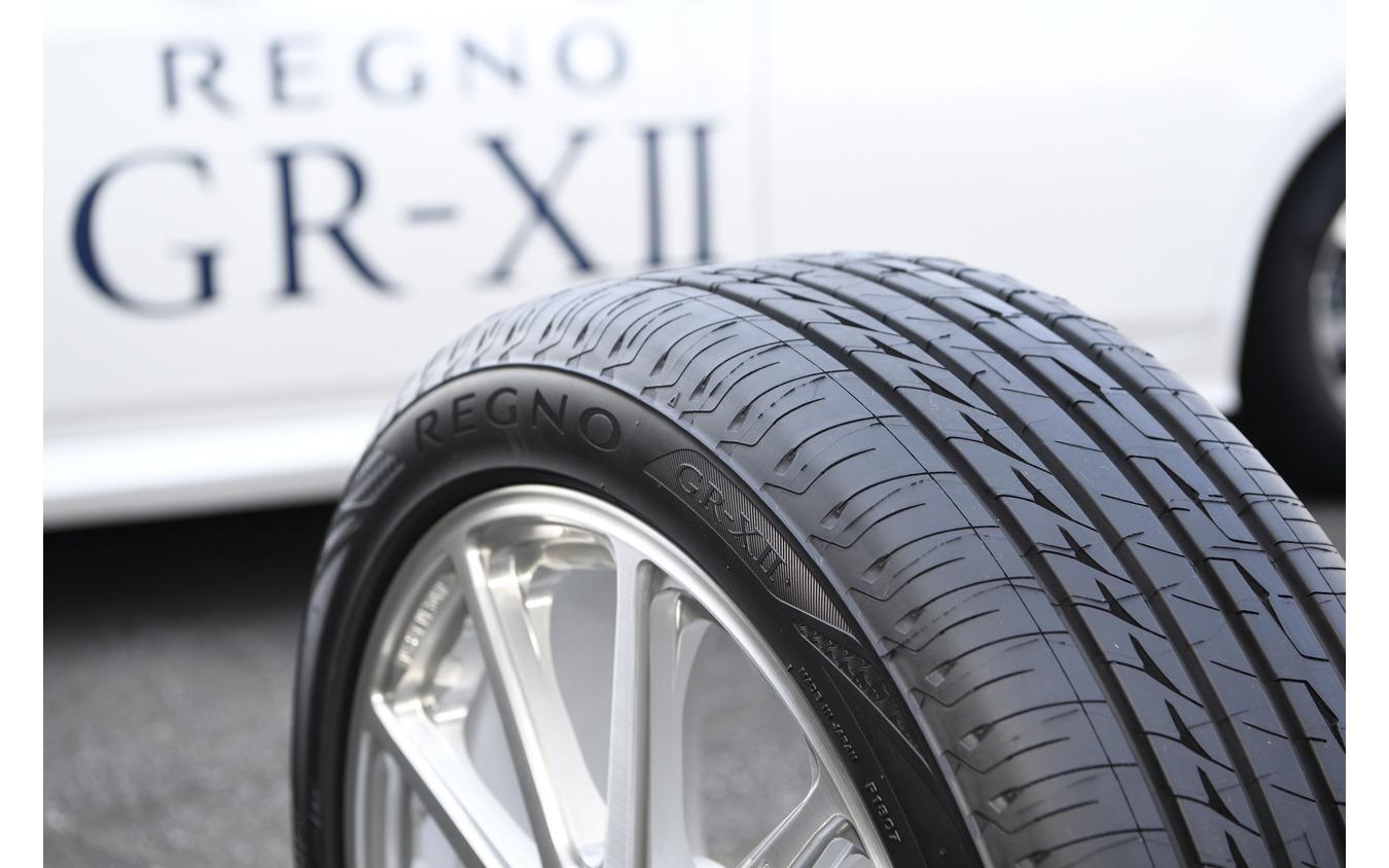 ブリヂストン レグノ(REGNO)GR-XII