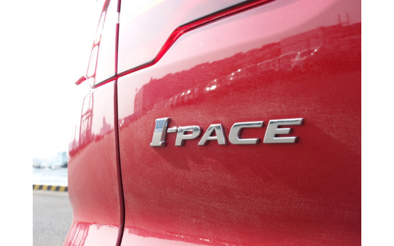 ジャガー I-PACE(EV)