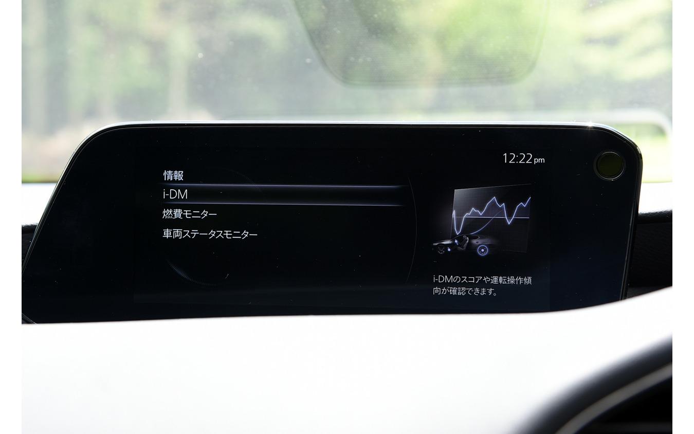 新型 マツダ3 セダン 20S L Package(黒革仕様)