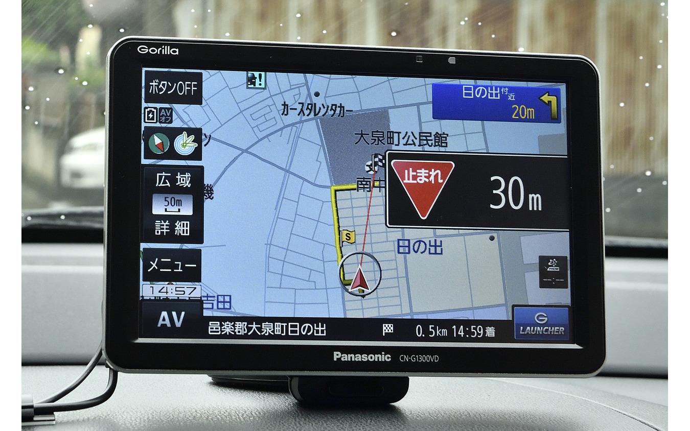 頻度も高く、重要な一時停止表示は地図の邪魔にならず目立つ表示で注意を促してくれる
