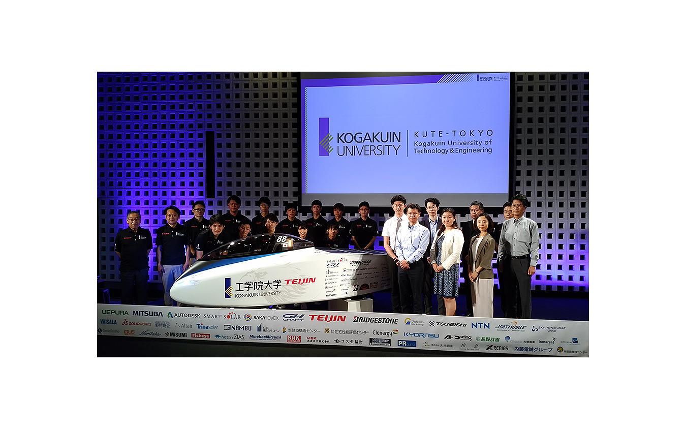 工学院大学ソーラーチーム2019年レース参戦むけ新型モデル発表会