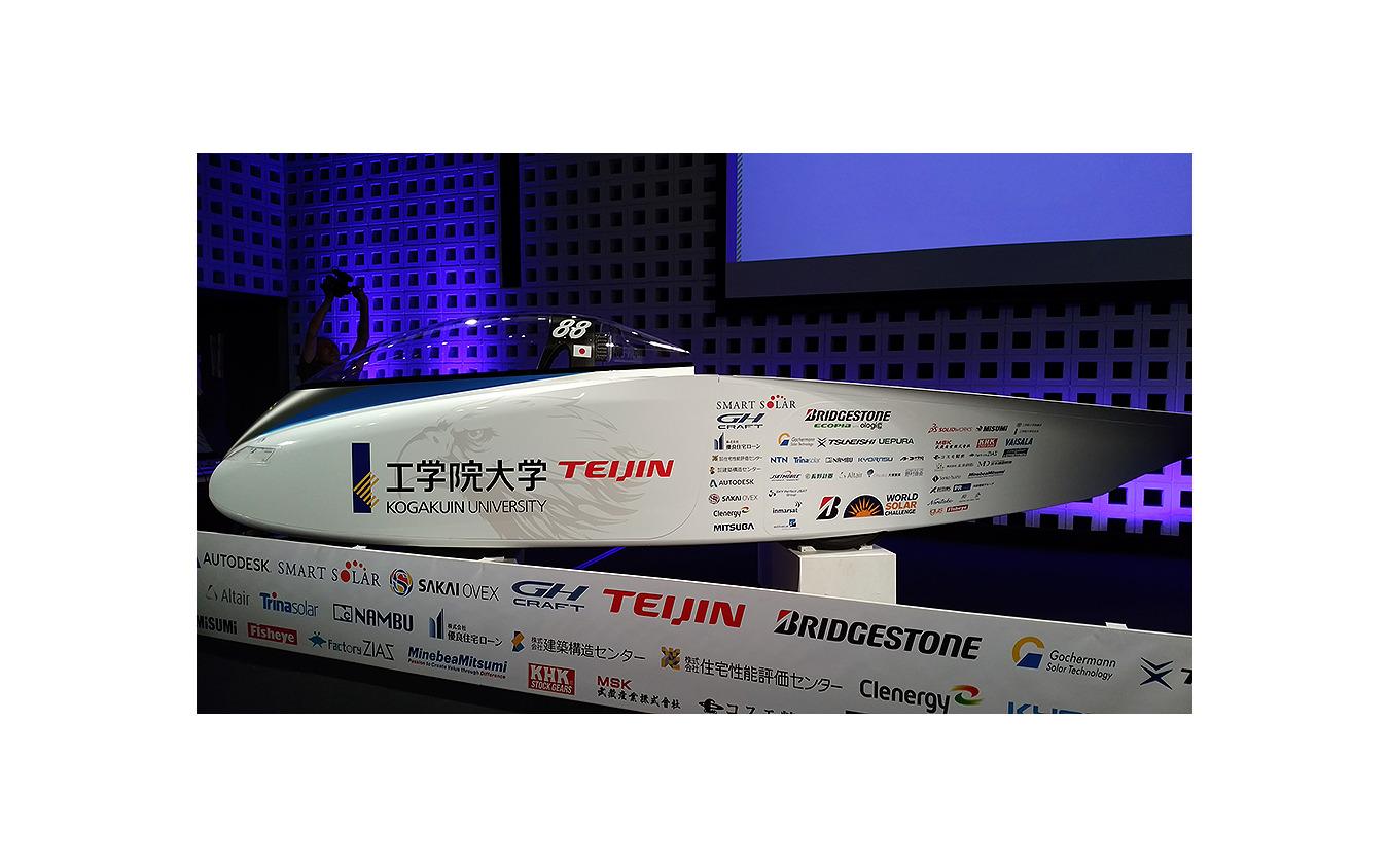 ソーラーカーレース世界大会2019に参戦する工学院大学 新型モデル『Eagle』