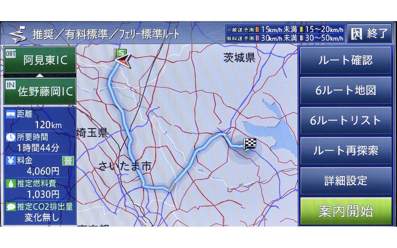 『カロッツェリア サイバーナビ』ユーザーに朗報! 最新地図データを超格安で更新可能に! 地図が新しいと、ドライブはもっと楽しくなる!!