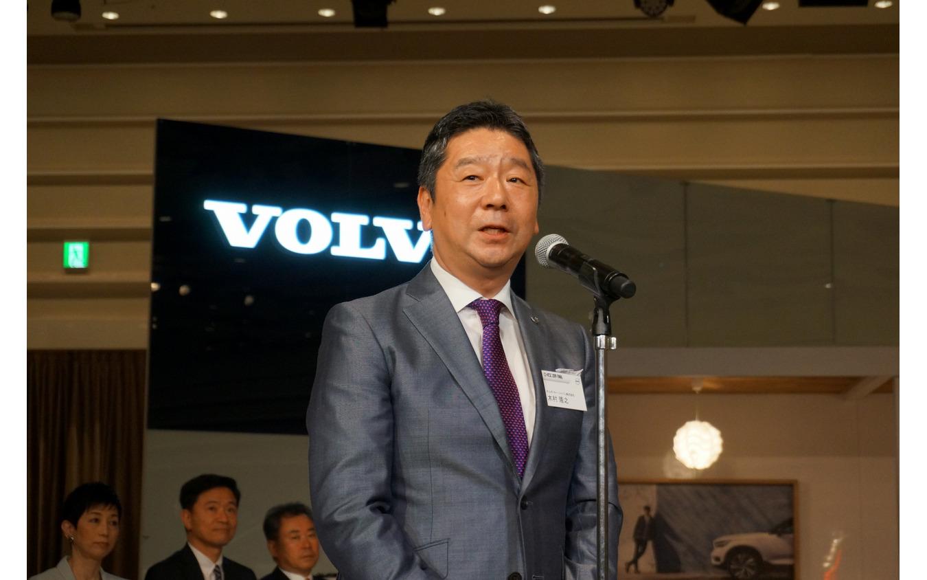ボルボ・カー・ジャパン 木村隆之社長
