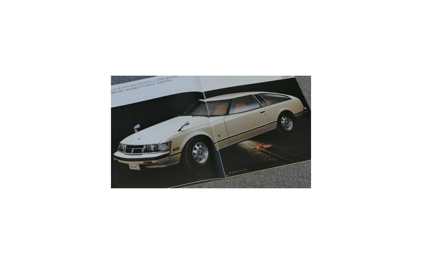 トヨタ セリカXX 1978年4月13日発売
