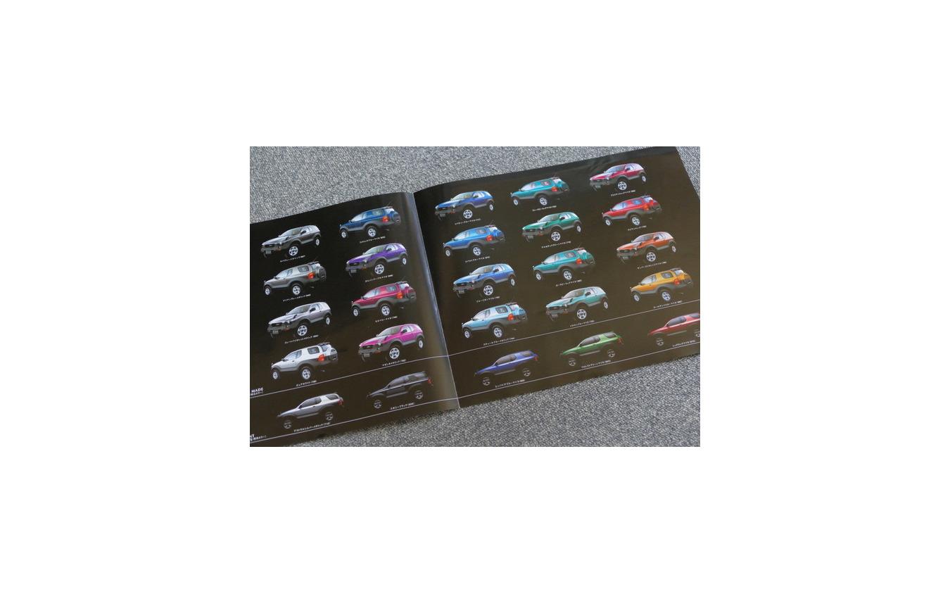 いすゞ ビークロス 1997年2月24日発表