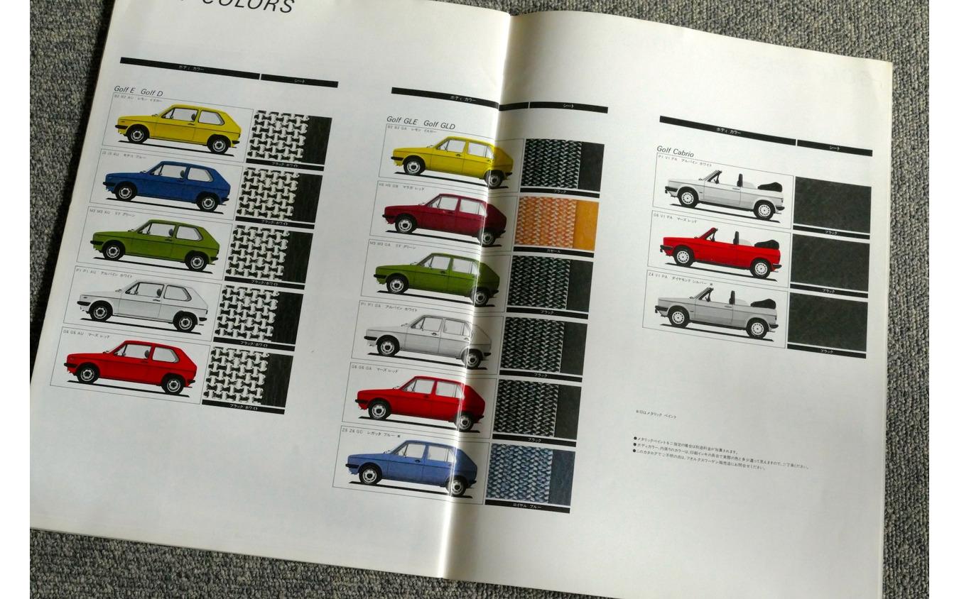 VW ゴルフ1(初代)1974年~