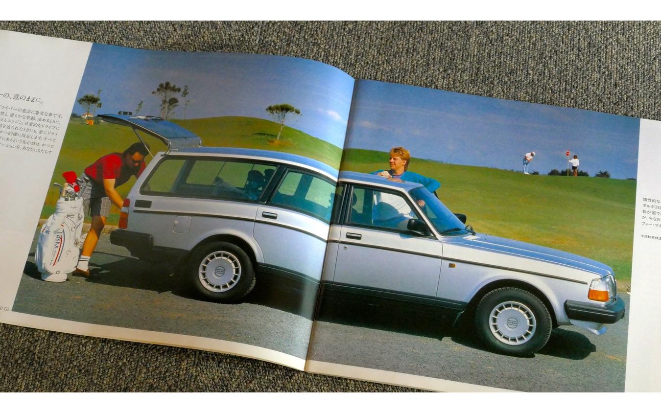 ボルボ 240(1974~1993年)