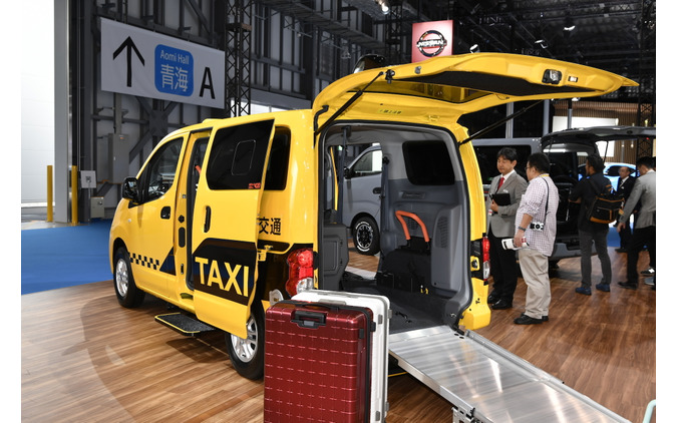 NV200タクシー ユニバーサルデザイン(東京モーターショー2019)
