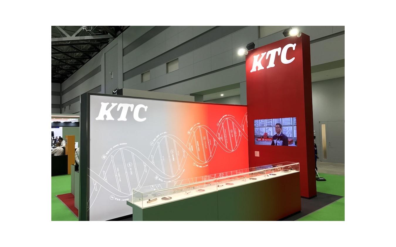 KTC(東京モーターショー2019)