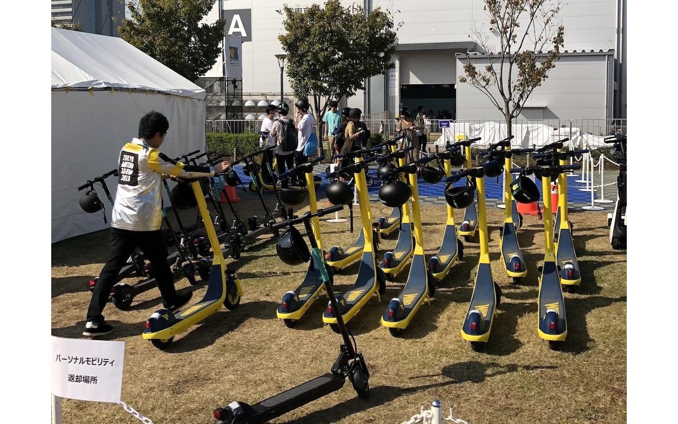 東京モーターショー2019で試乗体験をおこなっていた電動キックボード