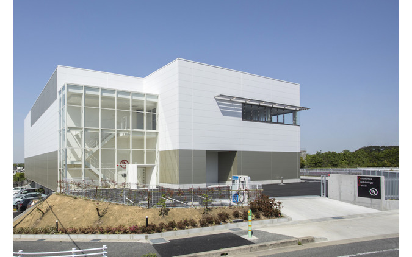 オートモーティブ テクノロジー センター(Automotive Technology Center、ATC)
