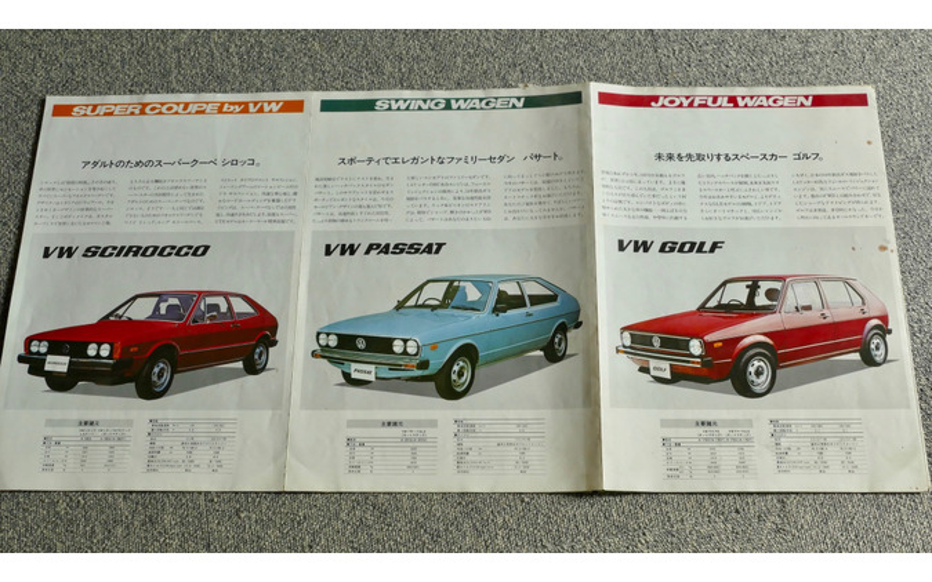 VWゴルフ/シロッコ/パサート(1973年、1974年)