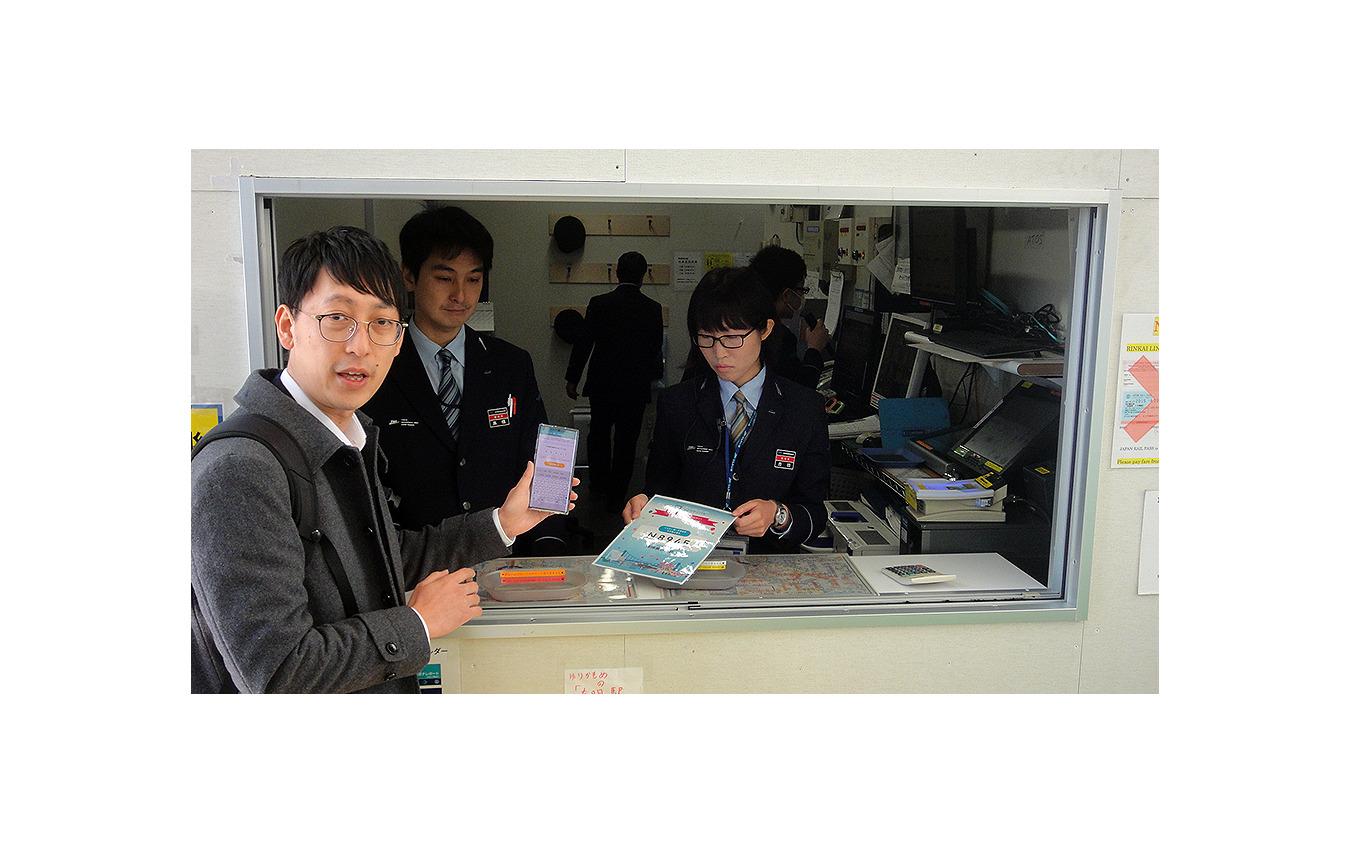 1月16日からサービス開始した東京臨海副都心エリアMaaS実証実験アプリ『モビリティパス』