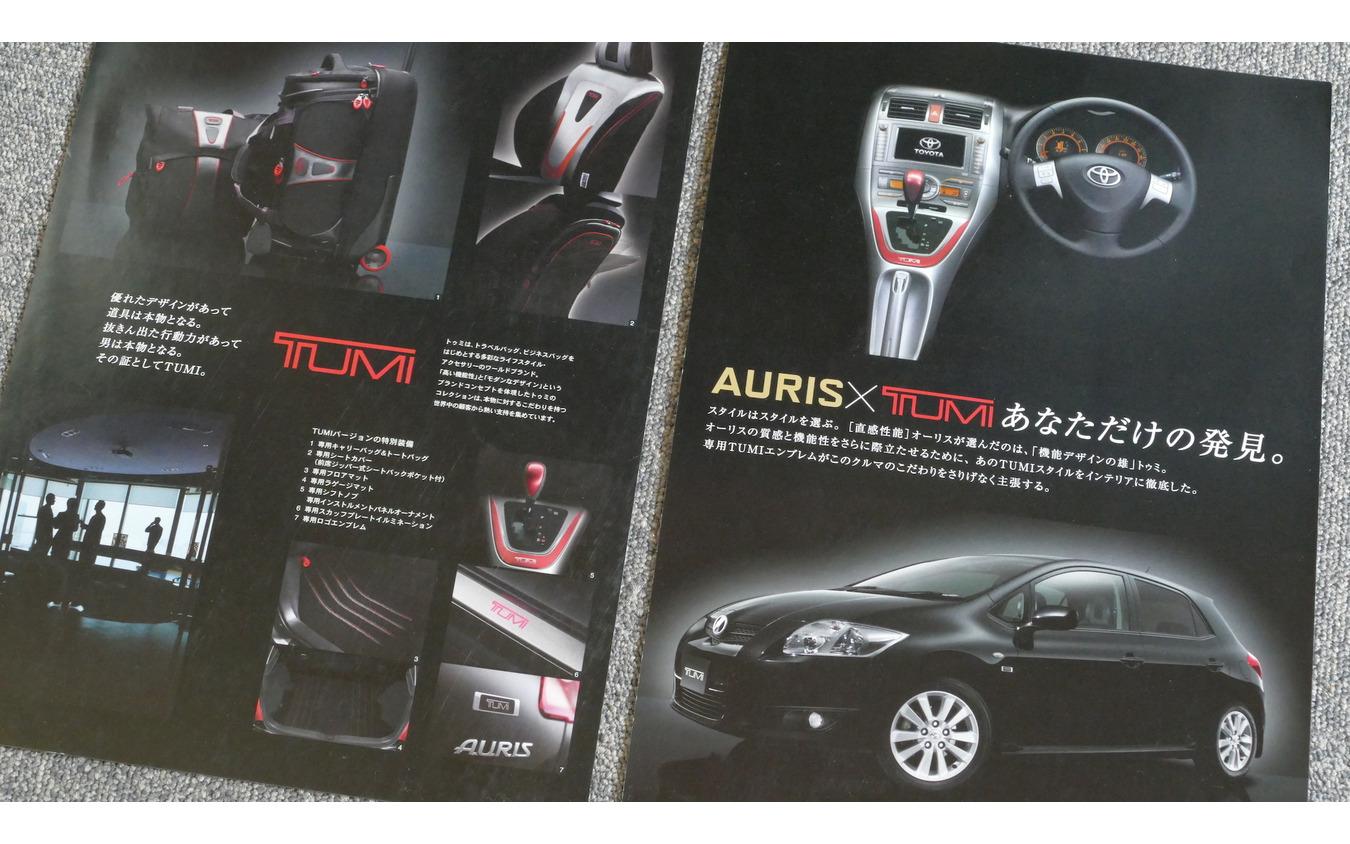 トヨタ・オーリス TUMIバージョン(2007年)