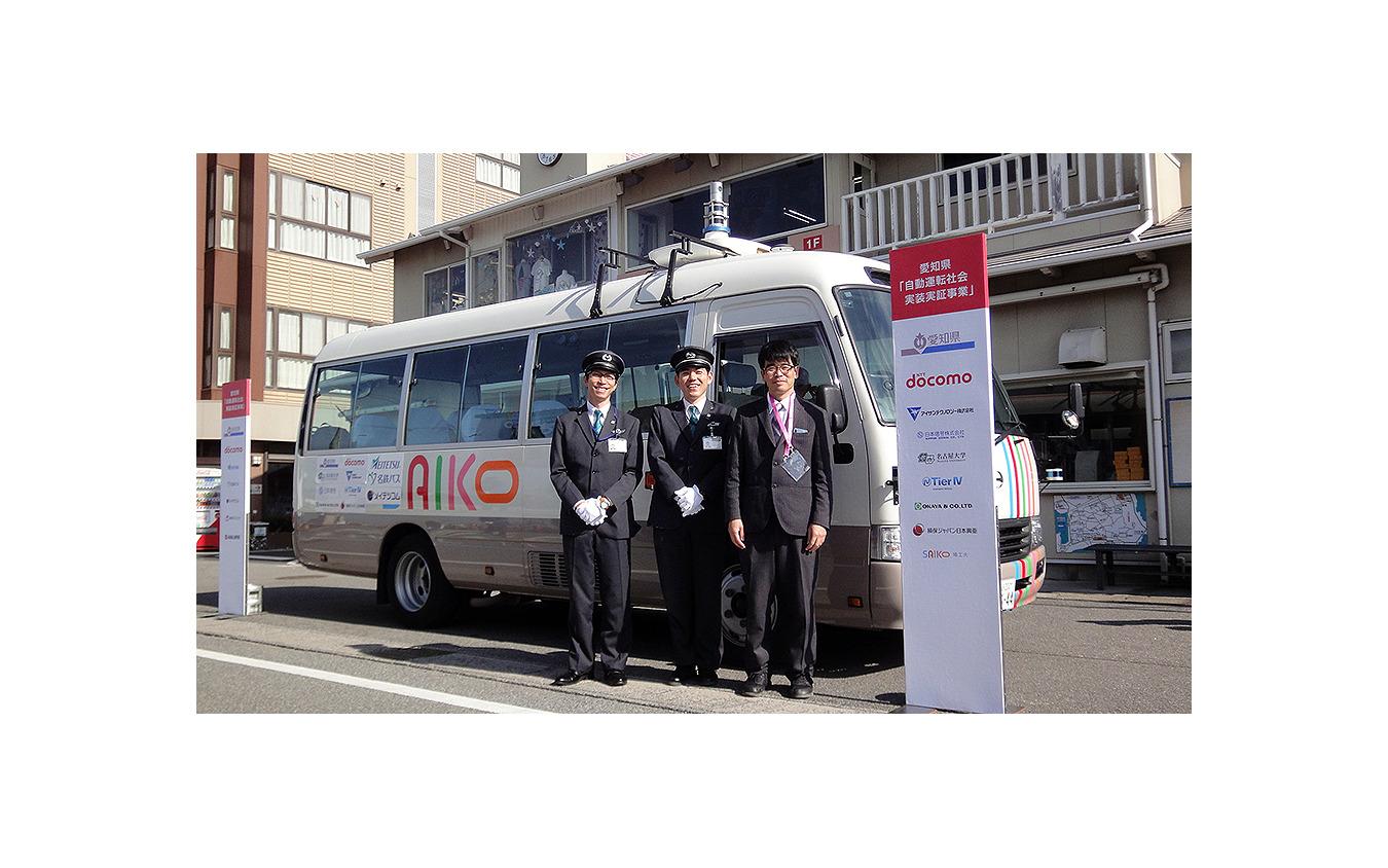 愛知県日間賀島で1月25~27日に実施した「離島における観光型 MaaS による移動」をテーマとした自動運転の実証実験。埼玉工業大学の自動運転バス