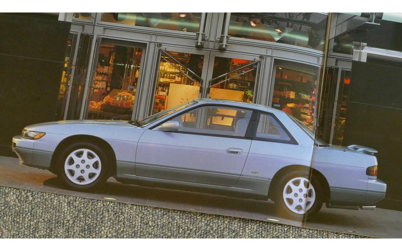 日産シルビア(S13)のカタログ