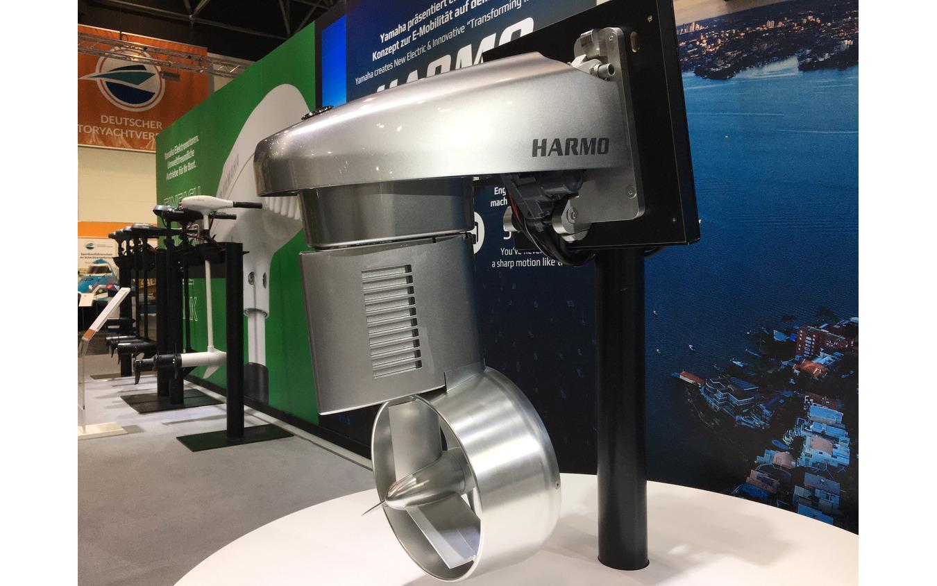 ヤマハの電動推進器「HARMO」(デュッセルドルフボートショー2020)