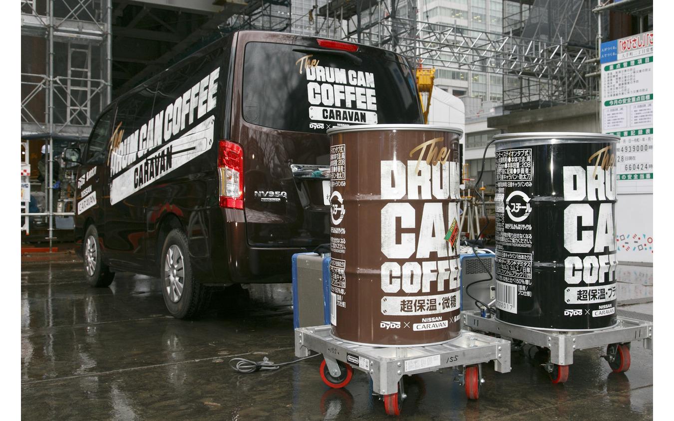 超巨大な「ドラム缶コーヒー」を差し入れ(常盤橋プロジェクト建設現場)
