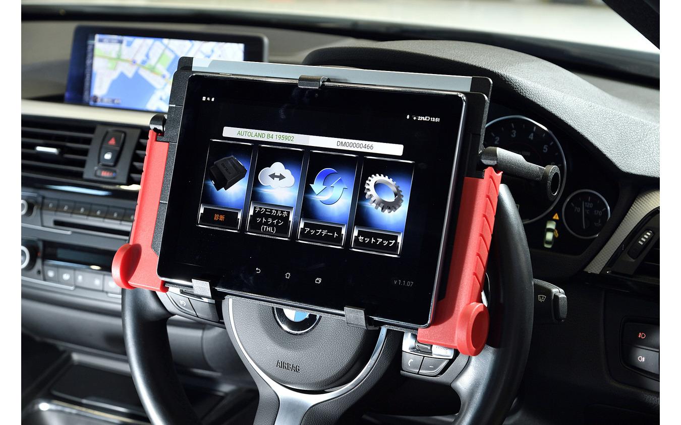 VEDIS3の制御アプリは日本向けにカスタマイズされていて直感的に進めやすいのが特徴