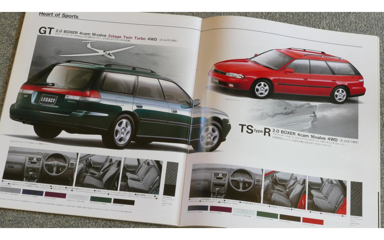 スバル レガシィ・ツーリングワゴン(2代目・1993~1998年)