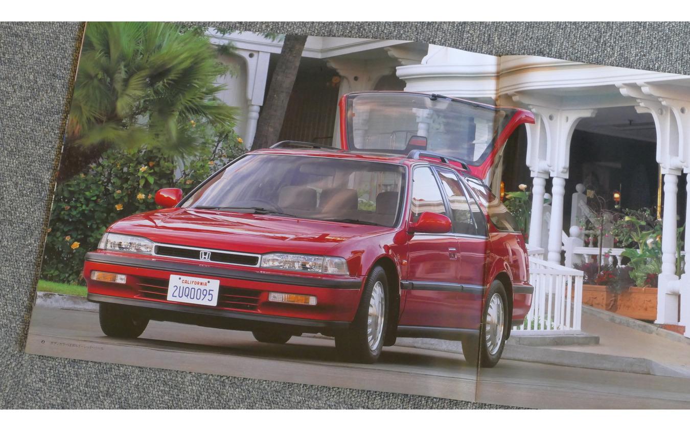 ホンダ アコードワゴン(初代・1991~1994年)