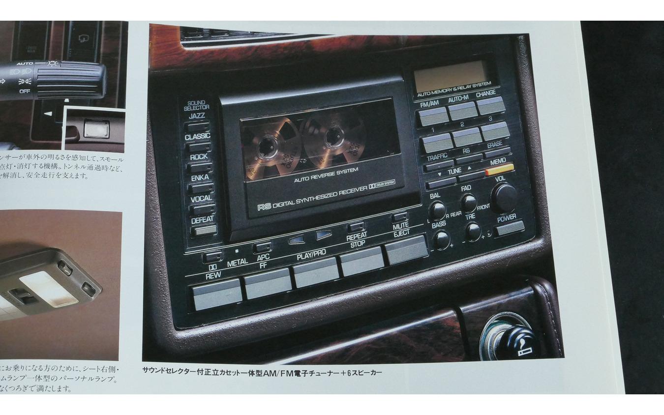 カセットデッキ・正立式(マツダ・ルーチェ:1986年)